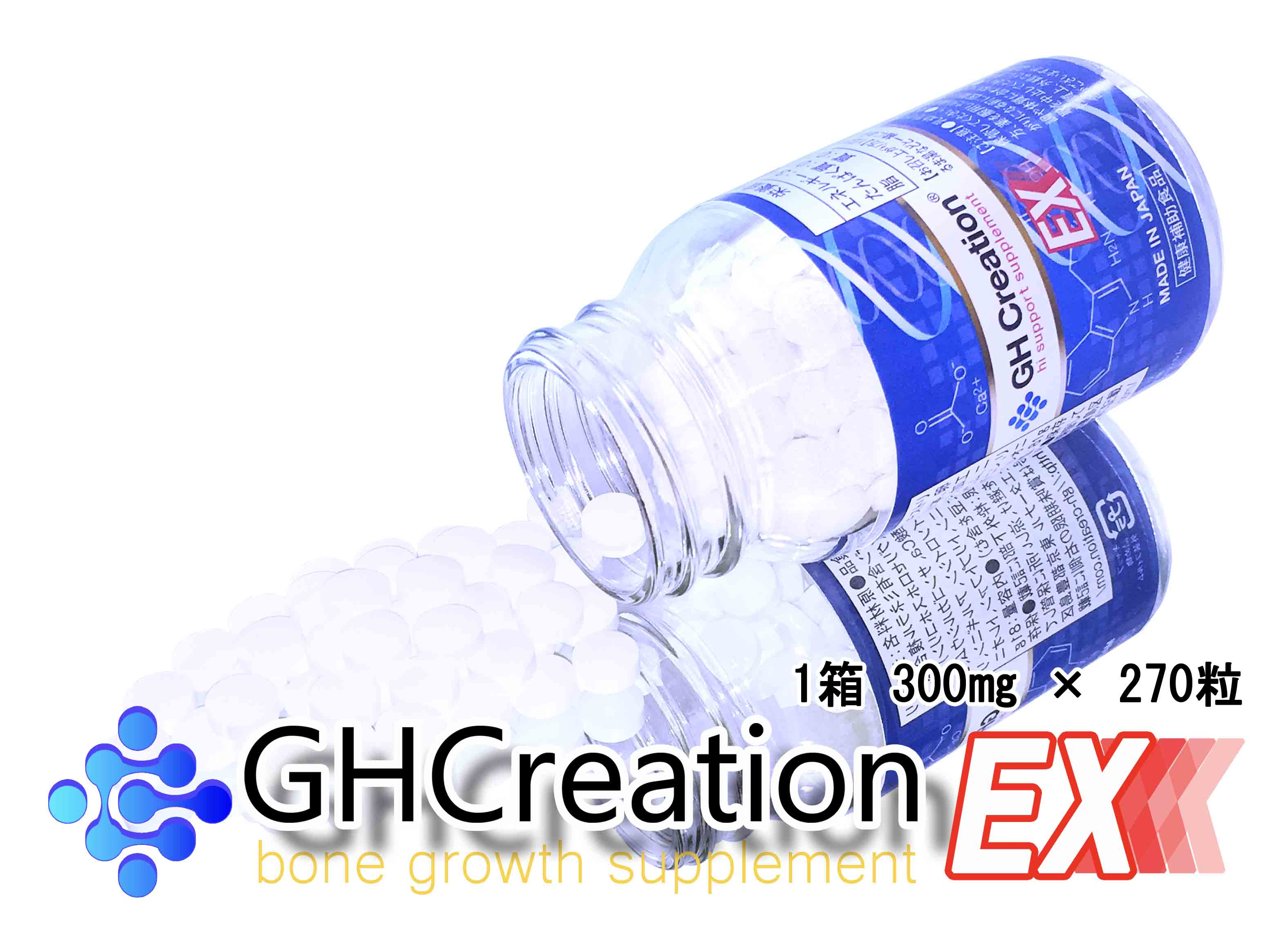 GHCreation-EX-709×520